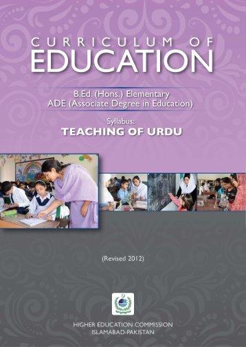 Syllabus semester (3).cdr - USAID Teacher Education Project