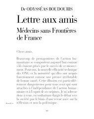 Lettre aux amis Médecins Sans Frontière de France
