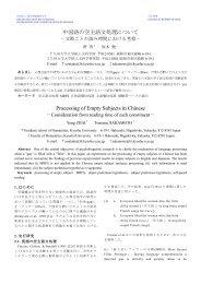 download - 九州大学文学部・大学院人文科学府・大学院人文科学研究院