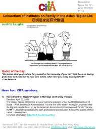 Please click here to read the newsletter - cifa