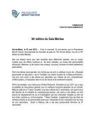 36e édition du Gala Méritas - Commission scolaire de la Beauce ...