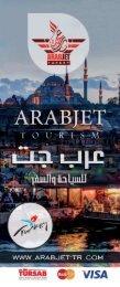 عرب جت لليساحة والسفر