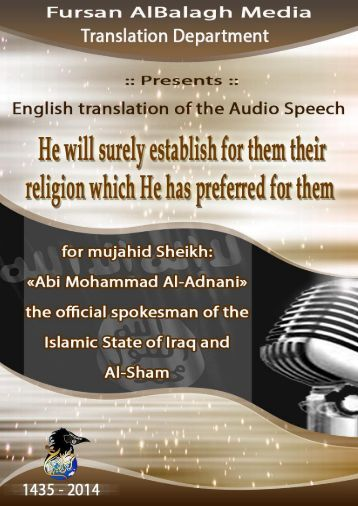 shaykh-abc5ab-mue1b8a5ammad-al-e28098adnc481nc4ab-al-shc481mc4ab-22he-will-surely-establish-for-them-therein-their-religion-which-he-has-preferred-for-them22-en
