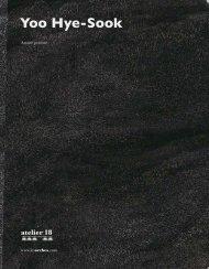 Yoo Hye-Sook - Les Arches