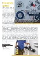 INFOKIRI NR. 17/2015 SUVI - Page 4