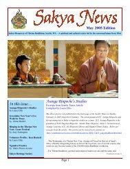 Sakya Newsletter: May 2005 - the Sakya Monastery of Tibetan ...