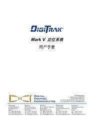 Mark V 定位系统 - Digital Control Inc.