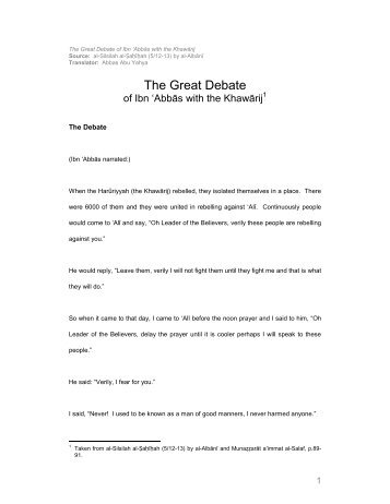 the-great-debate-of-ibn-abbas-with-the-khawarij-shaykh-al-albanee-authentic-translations-com