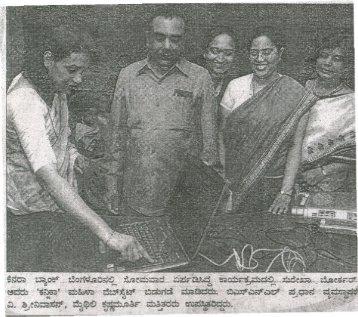 Prajavani Dec 13 04 - Idigitalbridge.org