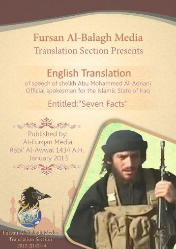 shaykh-abc5ab-mue1b8a5ammad-al-adnc481nc4ab-22the-seven-facts22-en1