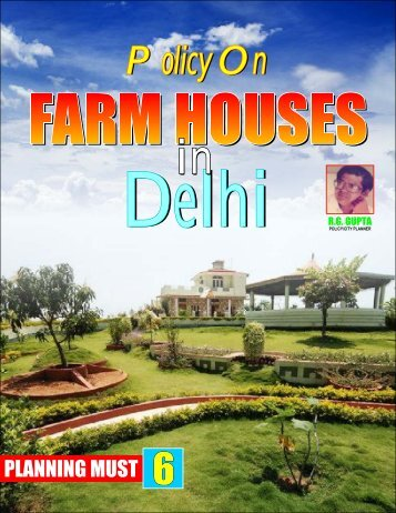 Farm House - RG Plan