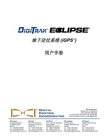 Eclipse - Digital Control Incorporated