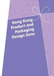 Hong Kong Product and Packaging Design Zone - HKTDC Hong ...