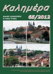 Καλημέρα Ιούνιος 65/2012, 1.7 MB - Řecká obec Praha
