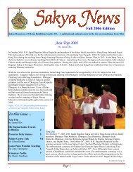 Fall 2006 - the Sakya Monastery of Tibetan Buddhism