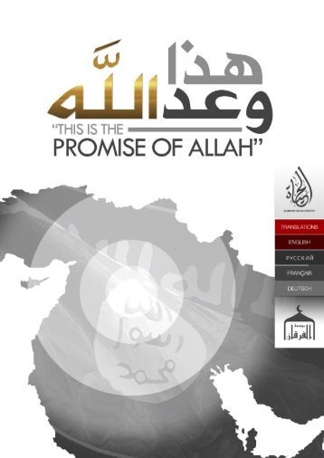 shaykh-abc5ab-mue1b8a5ammad-al-e28098adnc481nc4ab-al-shc481mc4ab-22this-is-the-promise-of-god22-en