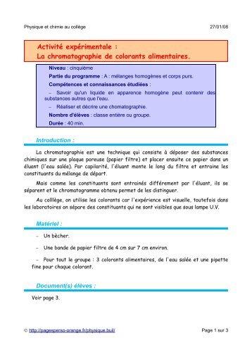 Chromatographie - La physique et la chimie au collège