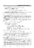 PDF (221Kб) - Вычислительные методы и программирование - Page 4
