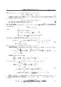 348 NuMEriCAl METHOds And PrOgrAMMing, 2003, VOl. 4 (http ... - Page 7