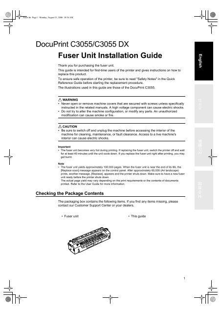 Fuser Unit Installation Guide - Fuji Xerox Printers