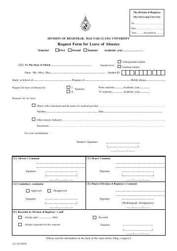 leave of absence request form. Black Bedroom Furniture Sets. Home Design Ideas