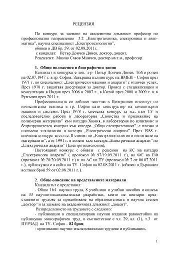 РЕЦЕНЗИЯ По конкурс за заемане на академична длъжност ...