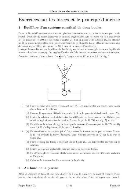 Exercices sur les forces et le principe d`inertie