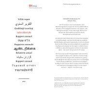 Geschäftsbericht 2011 (PDF) - SV Group