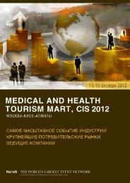 Официальная брошюра Medical and Health Tourism Mart, CIS 2012