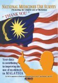 Cover Malaysia Statistisc on Medicine (Bahagian Depan) - CRC - Page 6