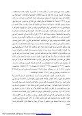 أضغط هنا للتحميل - أطفال الخليج ذوي الإحتياجات الخاصة - Page 3