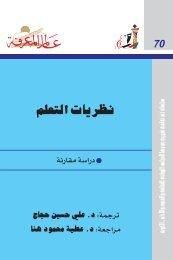 أضغط على الرابط التالي PDF