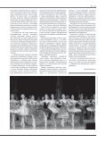 Линия № 10/2011 - Балет - Page 5