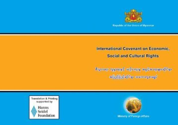 2014-03-18-International-Convenant-on-Economic-Social-and-Cultural-Rights