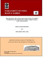 The Lokpal Bill, 2011- Report and Evidence - Rajya Sabha