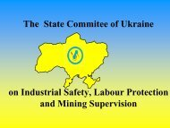 The State Commitee of Ukraine on Industrial Safety, Labour ...