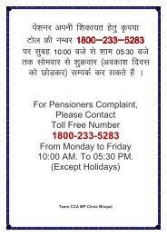 Complaint Proforma - Controller of Communication Accounts ...