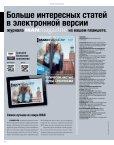 MANmagazine Bus Russia 1/2015 - Page 2