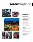 MANmagazine Bus Russia 1/2015 - Page 3