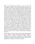 English Translation  - Page 3