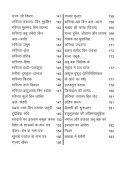 Paighambare Islam Hazrat Muhammad Ka Jivan - Page 5