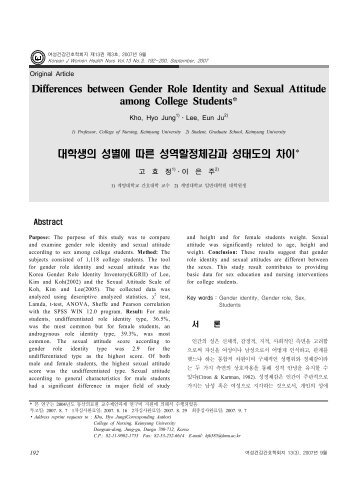 a comparison of the differences between sex and gender Sex = male and female gender = masculine and feminine so in essence: sex  refers to biological differences chromosomes, hormonal profiles, internal and.