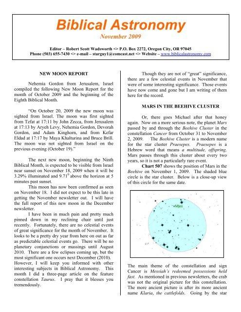 TAURUS (the Bull) - Biblical Astronomy
