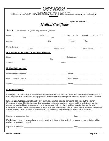 Cr Confirmatory Medical Certificate