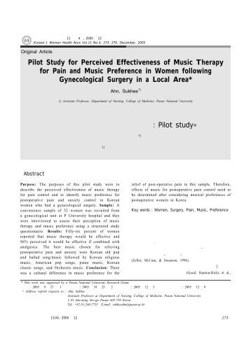 perceived effectiveness of sports massage therapy The mechanisms of massage and effects on performance, muscle recovery and injury prevention sure may be factors in any potential effectiveness of sent in the.