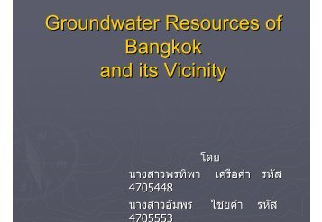 Groundwater Resources of Bangkok and its Vicinity