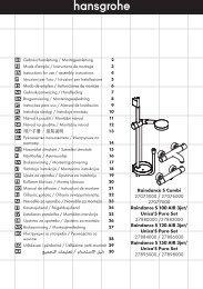 30 دليل االستخدام / تعليمات التجميع - Hansgrohe