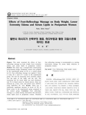 Effects of Foot-Reflexology Massage on Body Weight, Lower ...