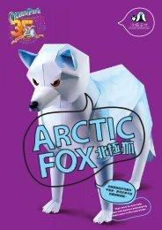 OCP127_arctic fox_210x297.ai
