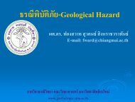 GeolHazard - Geological Sciences, CMU